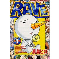 Image of Rave Master / RAVE