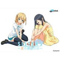 Image of Sisters ~Natsu no Saigo no Hi~