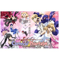 Image of Carnival Phantasm