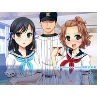 Maneji! Kimemasu!! ~Zecchou Nine to Kakenukeru Seishun 2011~