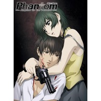 Image of Phantom ~Requiem for the Phantom~