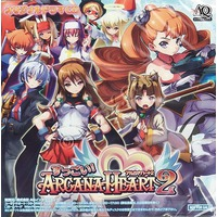 Image of Arcana Heart 2