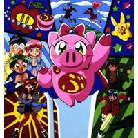 Image of Super Pig