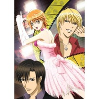 Image of Skip-Beat!