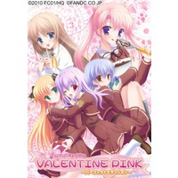 Image of Valentine Pink