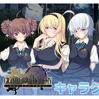 Image of GRAND LIBRA ACADEMY