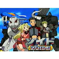Image of Zoids: Guardian Force