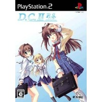 D.C.II P.S. ~Da Capo II~ Plus Situation