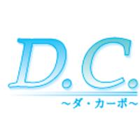 D.C. Da Capo (Series)
