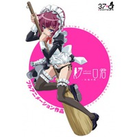 Image of Shounen Maid Kuro-kun: Tenshi no Uta