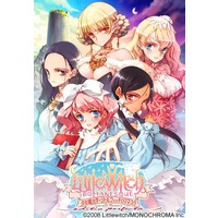 Girlish Grimoire Littlewitch Romanesque Image