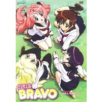Image of Girls Bravo