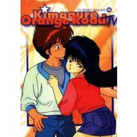 Image of Kimagure Orange Road