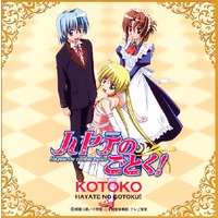 Quotes from Hayate the Combat Butler