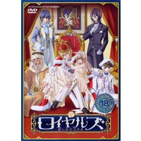 Image of Royals ~Itoshi no Ouji-sama~