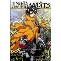 Image of Jing - King of Bandits