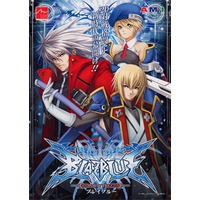 Image of BlazBlue