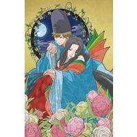 Image of Chouyaku Hyakunin isshu: UtaKoi.