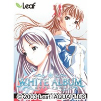Image of White Album