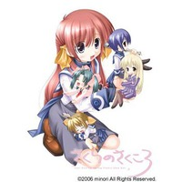 Image of Sakura no Sakukoro -Haru no Ashioto Pleasurable Box-