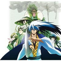 Image of Nura: Rise of the Yokai Clan 2 : Demon Capital