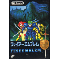 Image of Fire Emblem Gaiden