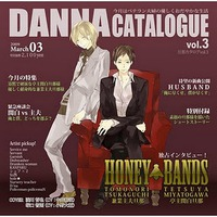 Image of Danna Catalogue Vol.03