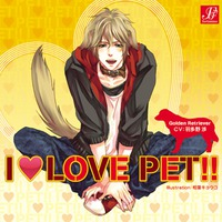 Image of I LOVE PET!! vol.3 Golden Retriever Dog