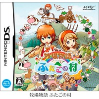 Image of Harvest Moon: The Tale of Two Towns