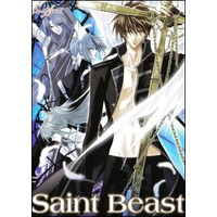 Image of Saint Beast