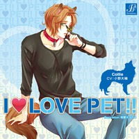 Image of I LOVE PET!! Vol. 1 Collie Dog