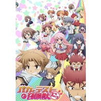 Baka and Test Summon the Beasts 2!