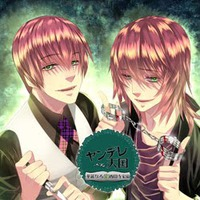 Yandere Heaven ~Karei Naru Saionji-ke Hen~