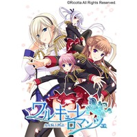 Image of Valkyrie Romance: Girl Knight Story