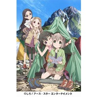 Encouragement of Climb