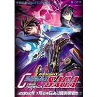 Image of Future GPX Cyber Formula Saga