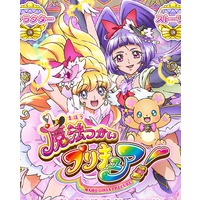 Image of Maho Girls PreCure!