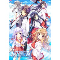 Image of Izumo 4