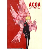 ACCA: 13-Territory Inspection Dept. episodes