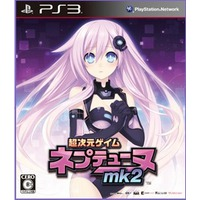 Image of Hyperdimension Neptunia Mk2