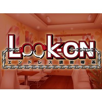 Image of Lock-ON Endless Torture Cafe