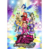 Pretty Rhythm: Rainbow Live Image