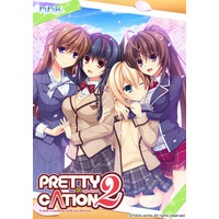 Image of Pretty X Cation 2