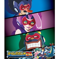 Image of Time Bokan 24 (Series)
