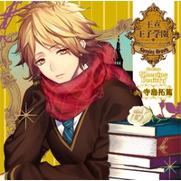Image of Ouritsu Ouji Gakuen vol.4: The Prince of Sleeping Beauty