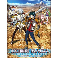Image of Ixion Saga: Dimensional Transfer