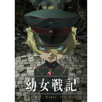 Saga of Tanya the Evil Image