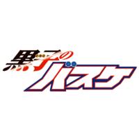 Kuroko's Basketball (Series)