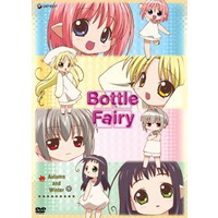 Bottle Fairy Image