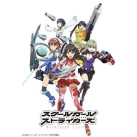 Image of Schoolgirl Strikers: Animation Channel